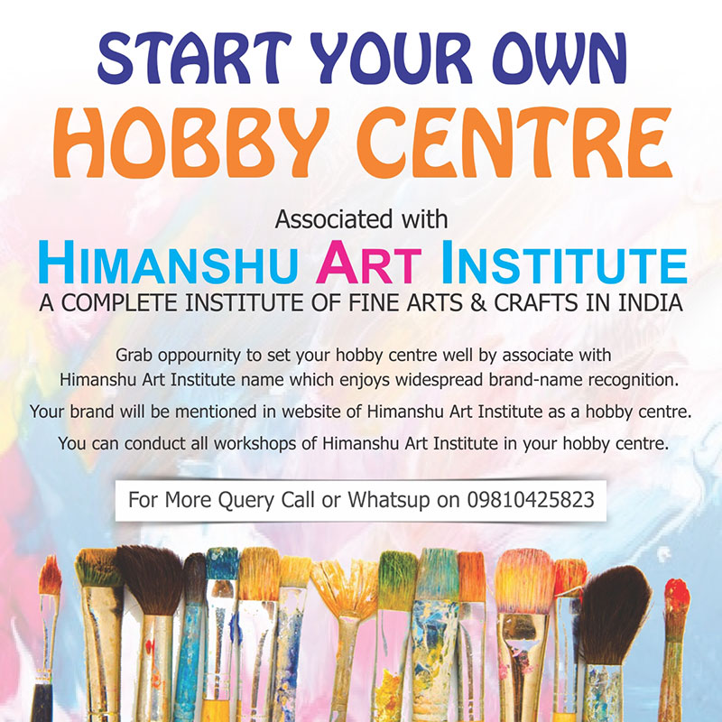 Start Your Own Hobby Professional Fine Art Institute Associated
