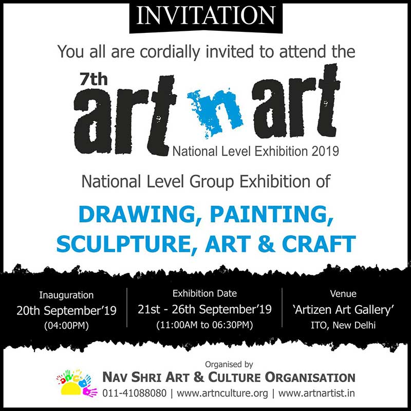 National Level Art Exhibition