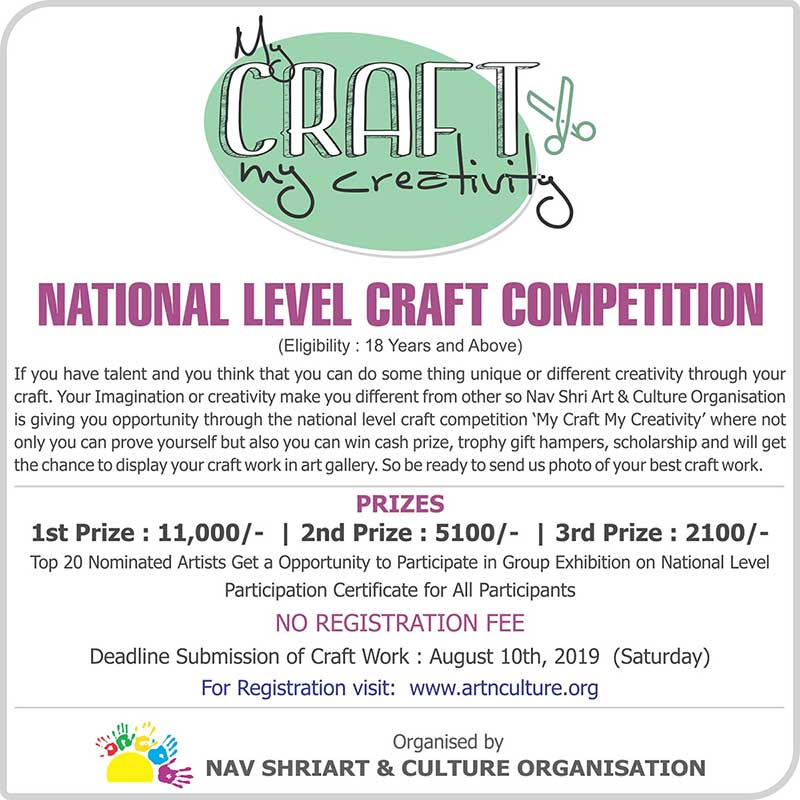 National Level Craft Competition