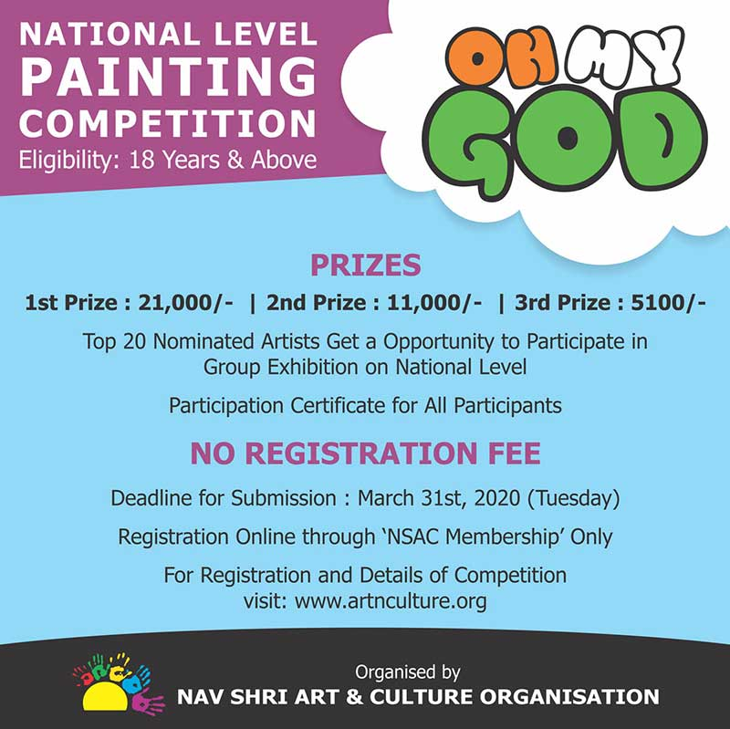 All India Painting Competition