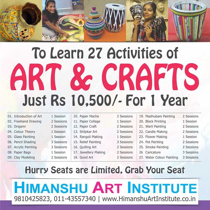 Institute of Fine Art, Painting, Sketching, Art & Craft