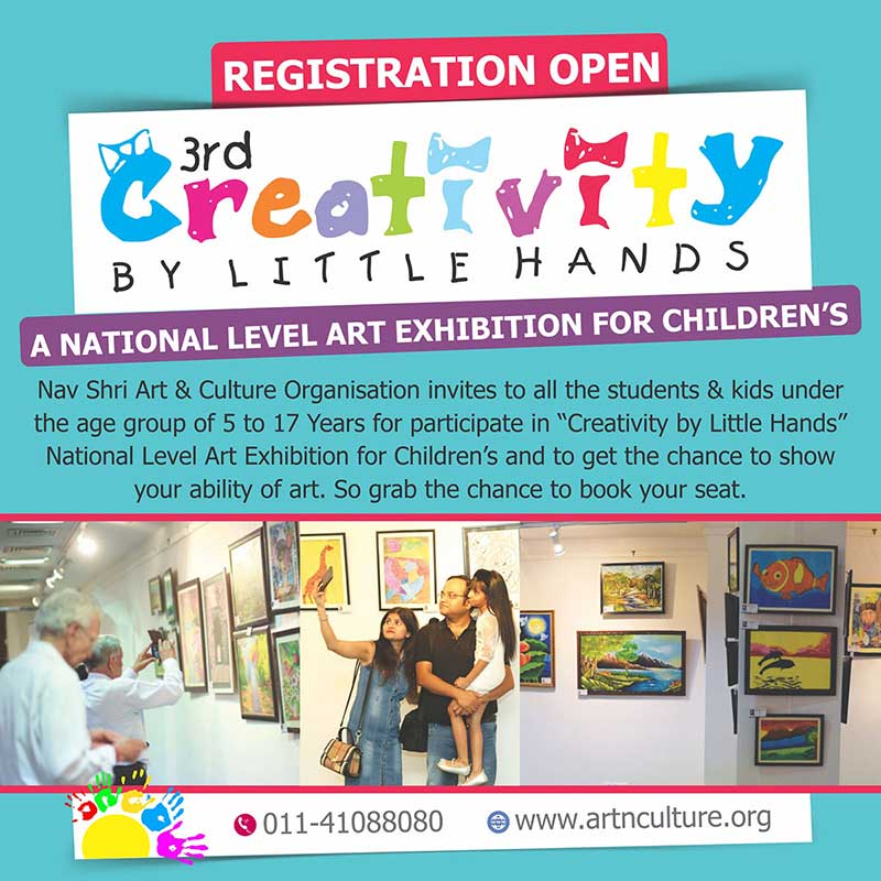 National Level Art Exhibition for Kids